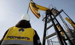 Как устроиться на работу в Роснефть: требования к соискателям