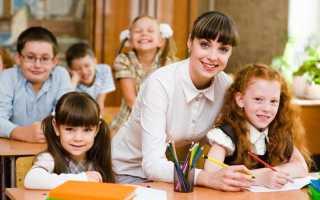 Сколько зарабатывают учителя начальных классов: данные о доходе за 10 лет