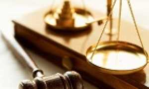 Куда жаловаться на адвоката: три варианта подачи жалобы
