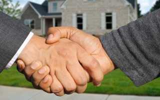 Мошенничества при сделках с недвижимостью: как продавцы и покупатели обманывают друг друга