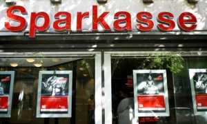 Перевыпуск карты Сбербанка в Германии