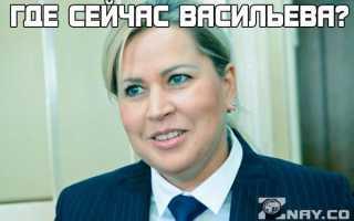 Чем занимается Евгения Васильева, фигурантка дела «Оборонсервиса»
