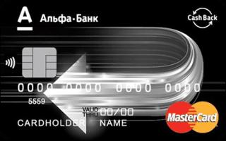 Банковские карты с индивидуальным дизайном – дебетовые и кредитные карточки