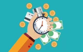 Просроченный штраф ГИБДД: последствия и как оплатить
