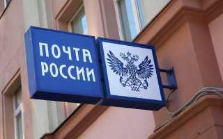 Онлайн-перевод в Крым