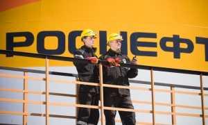 Какие зарплаты в «Роснефти»: от топ-менеджера до рядового