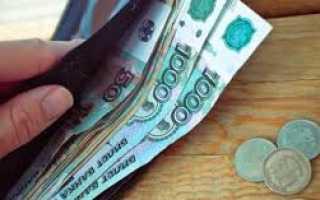 Средняя зарплата в Нижнем Новгороде: как менялся доход новгородцев за последние 5 лет