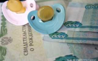 Материнский капитал до 3 лет: законные способы получения