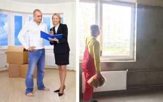 Приёмка квартиры в новостройке – как провести осмотр без лишних потерь?