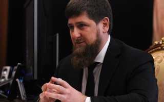 Сколько зарабатывает Кадыров за год: данные по доходу за 2020 год