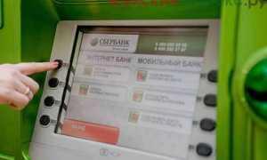 Как подключить Мобильный банк Сбербанка через банкомат: быстро и без вопросов