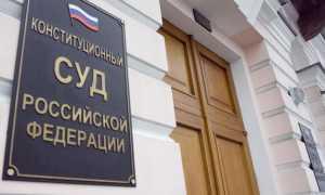 Сколько зарабатывает председатель Конституционного суда Зорькин за год: данные по доходу за 2020 год