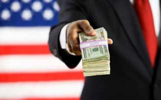 Какая ставка на потребительский кредит в США: сроки и условия оформления