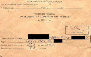 Сколько платили за коммуналку в СССР: как менялись цены