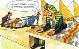 История финансовой пирамиды Лу Перлман