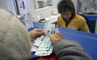Как оформить доверенность на получение пенсии?