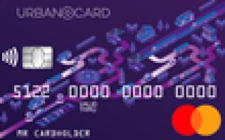 Кредитная карта Газпромбанк: условия, особенности.