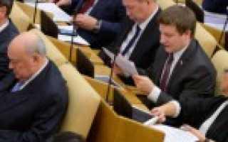 Сколько получают региональные и муниципальные депутаты в России