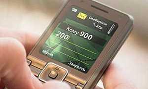 Мобильный банк Сбербанка: инструкция и возможности управления средствами с телефона