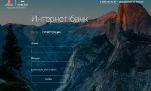 Интернет-банк «Альфа-клик»: основные возможности