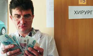Сколько зарабатывают хирурги в России: данные о доходе за 7 лет