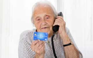 Мошенники продали ненужный товар за большие деньги пенсионеру