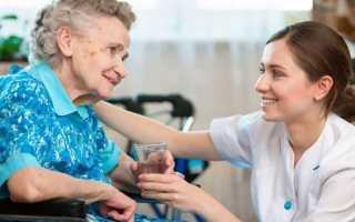 Уход за престарелым (старше 80-ти лет)