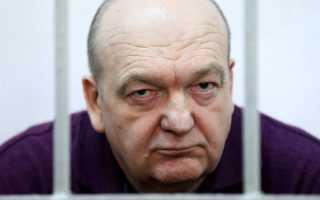 Сколько денег изъяли у директора ФСИН Реймера Александра