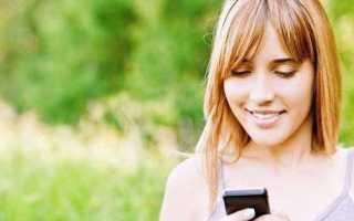 Команды Мобильного банка Сбербанка на номер 900: список операций и лимиты