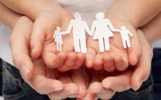 Льготы на коммунальные услуги многодетным семьям