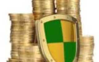 Сколько можно заработать, открыв депозит в Сбербанке на 5 лет
