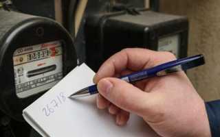 Реструктуризация долга по коммунальным услугам ЖКХ