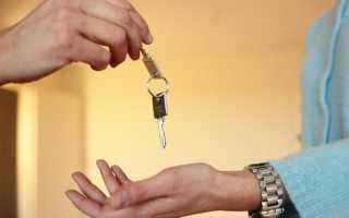 Безопасная продажа квартиры: всё по-честному, без обмана