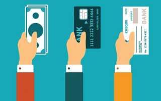 Что такое наложенный платеж: значение термина, виды