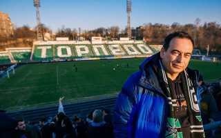Роман Авдеев – российский миллиардер, меценат, многодетный отец, владелец ФК «Торпедо Москва» 
