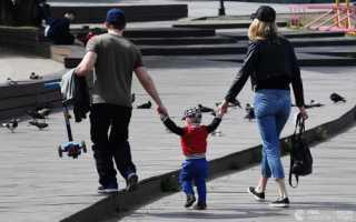 Увеличение путинских детских пособий семьям с низким доходом с 1 января 2020 г.: кому и на сколько повысят