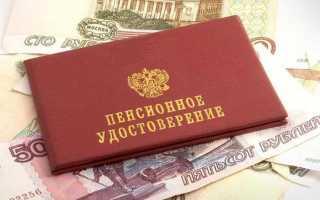 ОАО НПФ «РГС»: рейтинги, условия, доходность, отзывы
