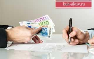 Увольнение по соглашению сторон: правила и особенности оформления