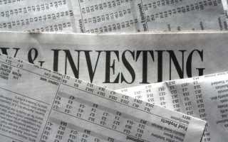 Страхование вкладов в МФО