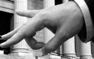 Увольнение по инициативе работодателя: статья 81 ТК, правила и особенности оформления