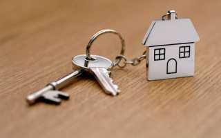 Оформление квартиры в собственность в МФЦ: особенности сделки