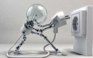 Как экономить электроэнергию в квартире с выгодой