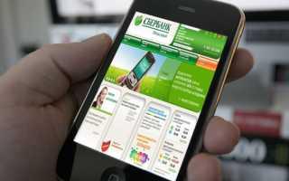 Как отключить мобильный банк Сбербанка через банкомат: простой и доступный способ
