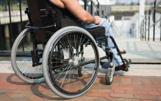 Повышение социальной пенсии в 2020 году инвалидам: когда будет и на сколько повысят