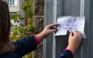 Снять однушку в МСК за 15 тыс. руб. в месяц: варианты аренды