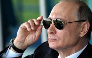 Сколько обходится содержание президента России: в день, месяц, год