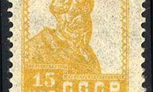 Самые дорогие марки СССР – описание, стоимость, фото