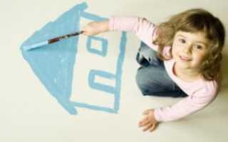 Уплата алиментов с продажи квартиры и иной недвижимости