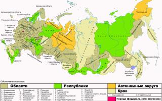 Сколько автономных округов в России в настоящее время