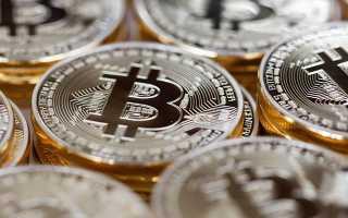 ЦБ обсуждает варианты по созданию национальной криптовалюты